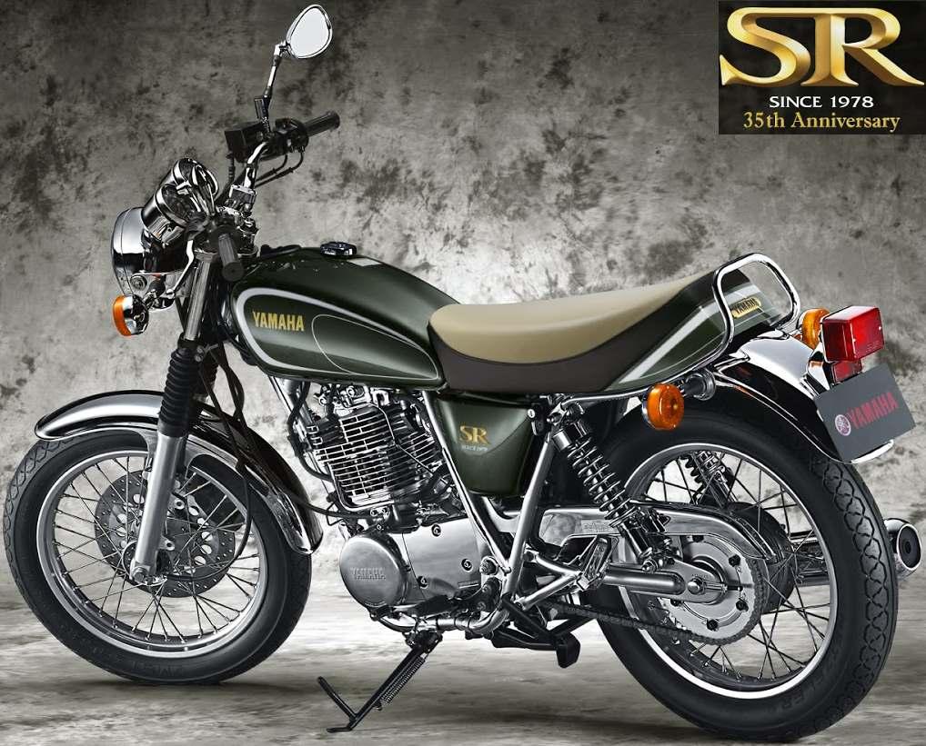 yamaha 400 sr vintage and custom motorcycle. Black Bedroom Furniture Sets. Home Design Ideas