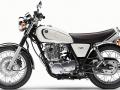 yamaha-400-sr-blanche